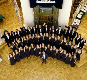 Академический хор МГУ